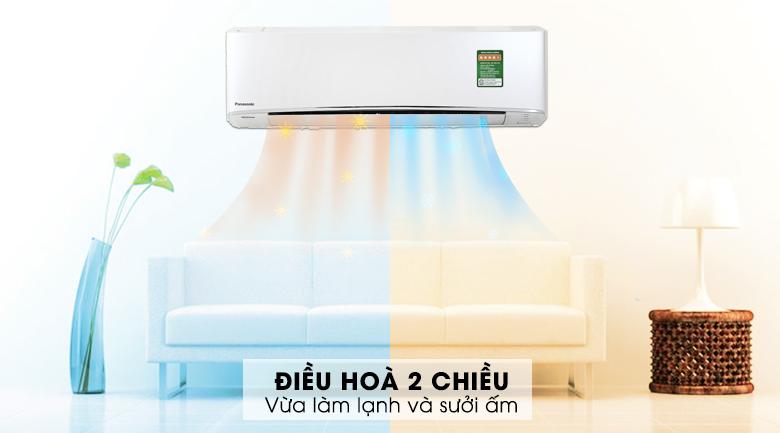 Chế độ sưởi ấm - Điều hòa 2 chiều Panasonic Inverter 8530 BTU CU/CS-Z9TKH-8