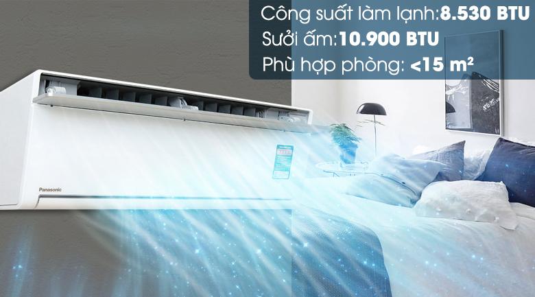 Công suất - Điều hòa 2 chiều Panasonic Inverter 8530 BTU CU/CS-VZ9TKH-8