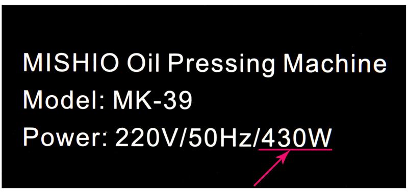 Tiện sử dụng gia đình - Máy ép dầu Mishio MK-39