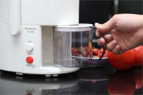 Máy ép trái cây Panasonic MJ-68MWRA
