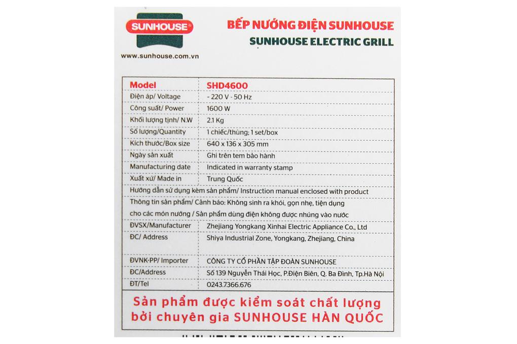 Công suất bếp đạt đến 1600 W - Bếp nướng điện Sunhouse SHD4600