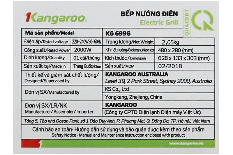 kangaroo-kg-669g-2