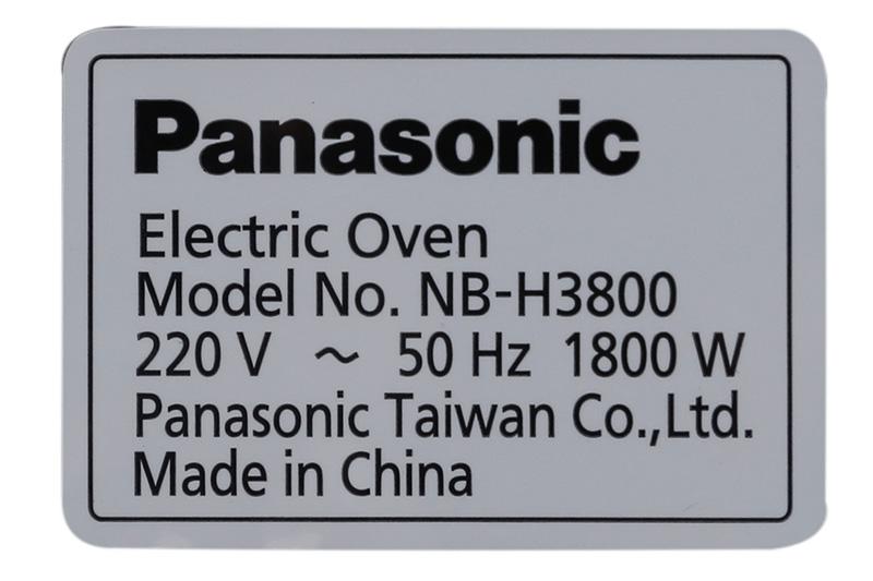 Lò nướng Panasonic NB-H3800SRA-4