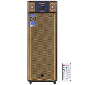 Loa điện Karaoke SuYang X-168 1500W