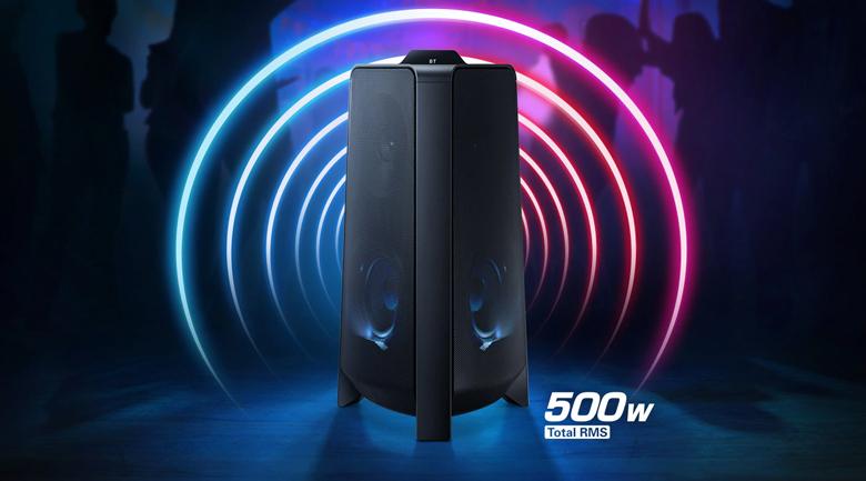 Loa Tháp Samsung MX-T50/XV - Công suất 500 W