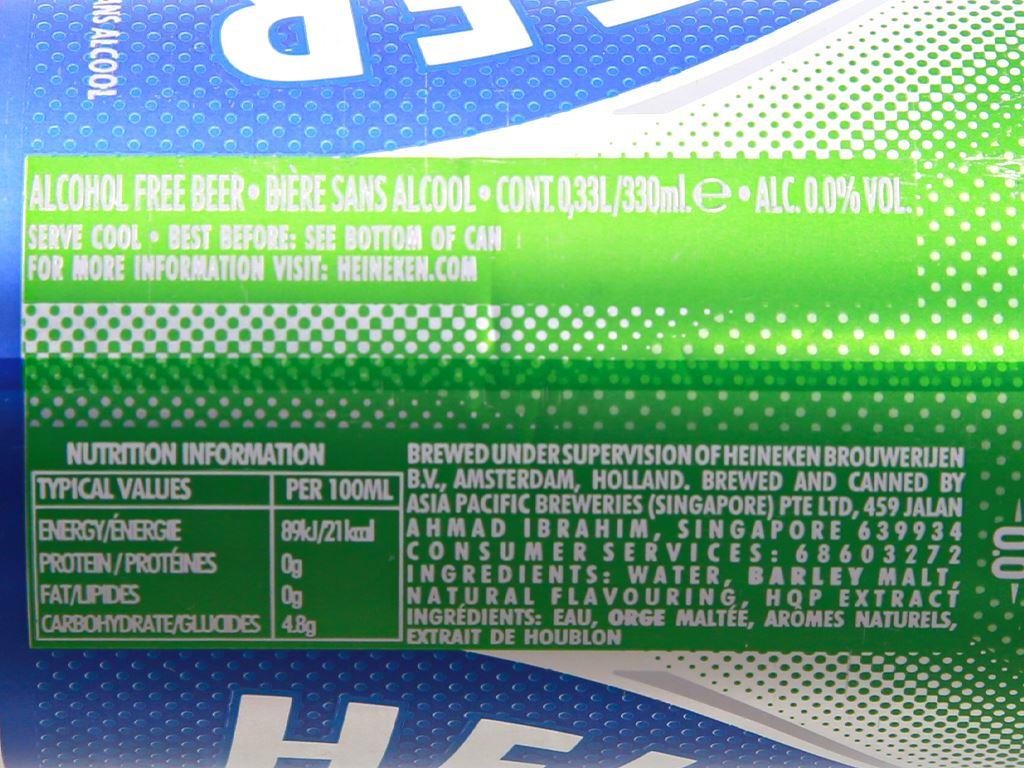 Bia Heineken 0.0% độ cồn lon 330ml 5