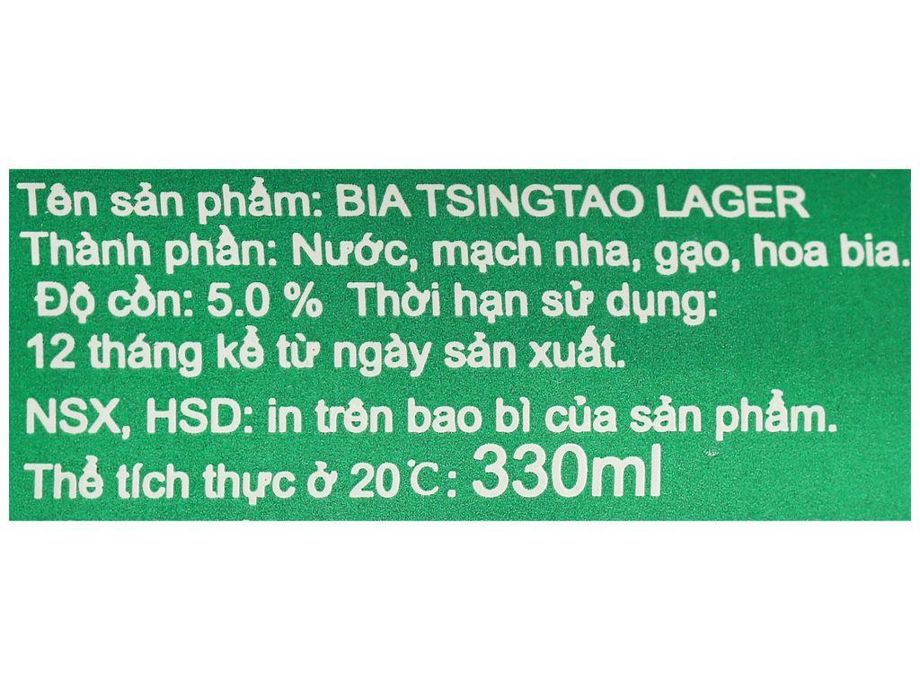 Thùng 24 lon bia Tsingtao Lager lon 330ml 4