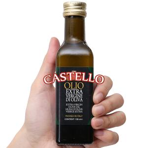 Dầu olive 100% nguyên chất cô đặc Castello Extra Virgin chai 100ml