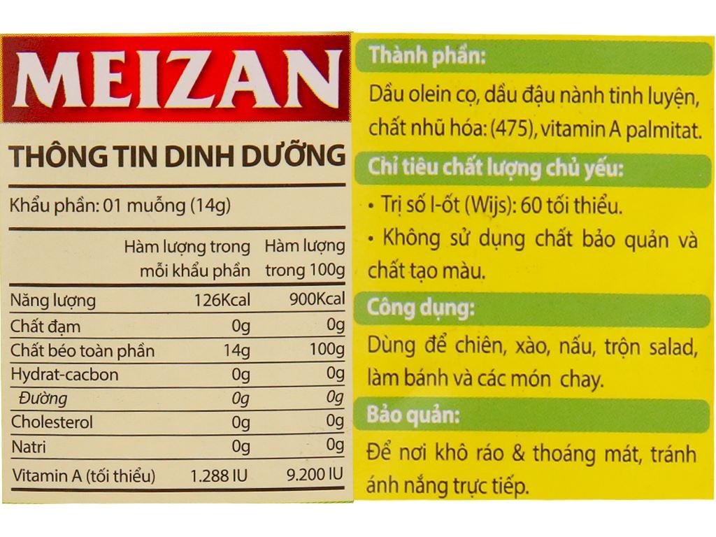 Dầu thực vật cao cấp Meizan chai 1 lít 3