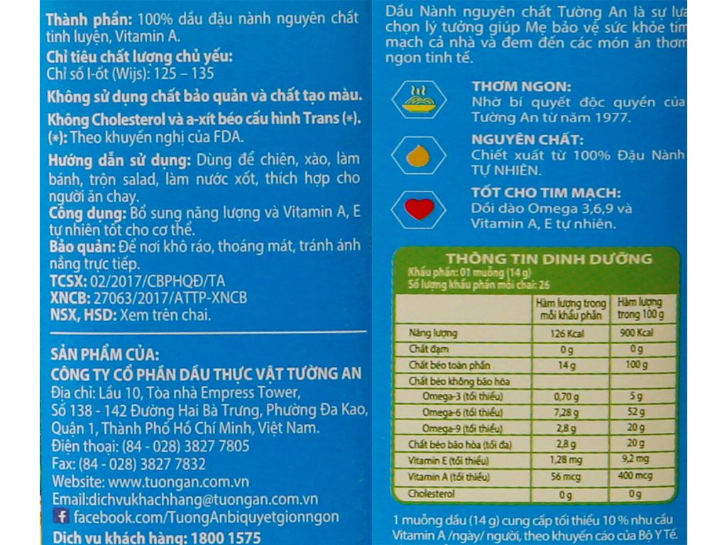 Dầu đậu nành nguyên chất 100% Tường An chai 400ml 3