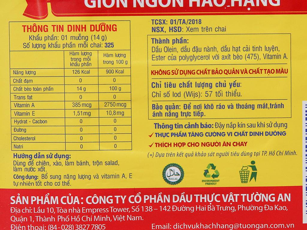 Dầu thực vật Tường An Cooking oil bình 5 lít 5