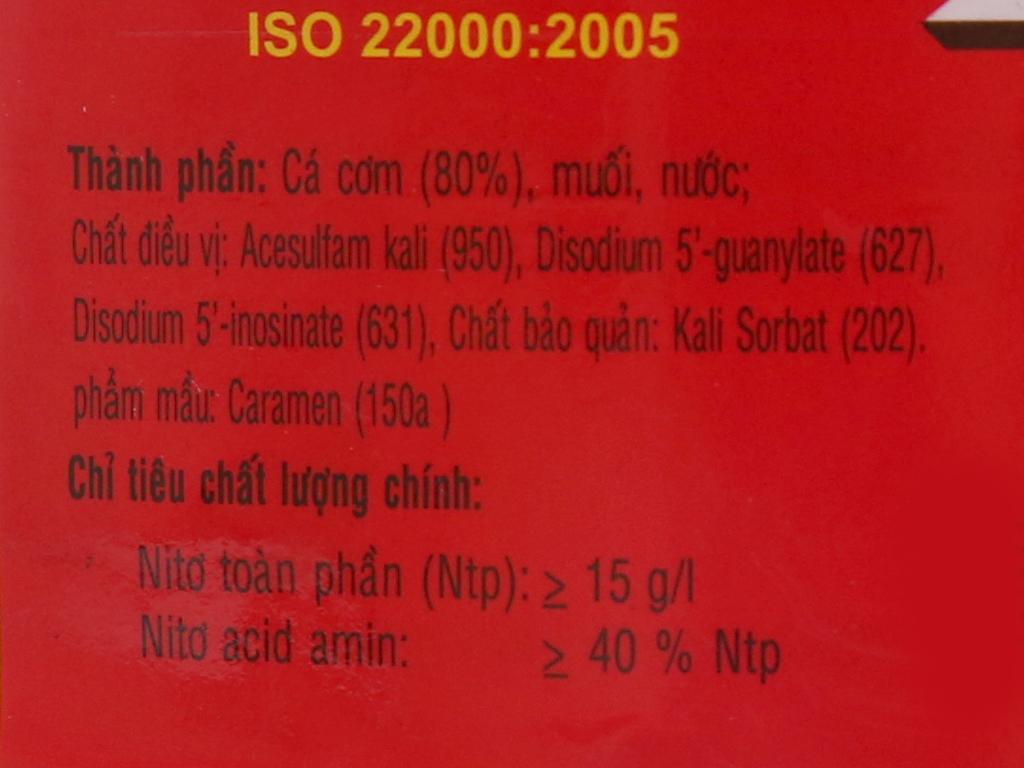 Nước mắm cá cơm 584 Nha Trang 15 độ đạm bình 2 lít 4