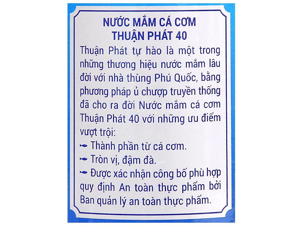 Nước mắm cá cơm Thuận Phát 40 độ đạm chai 500ml 4