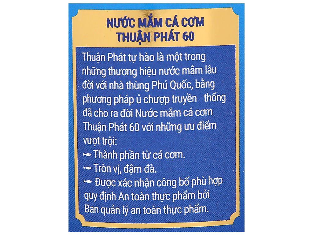 Nước mắm cá cơm Thuận Phát 60 độ đạm chai 500ml 4