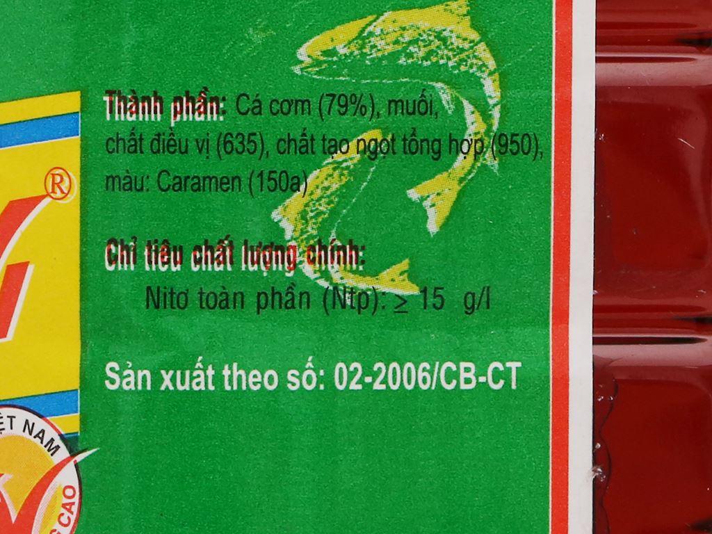 Nước mắm cá cơm 584 Nha Trang 15 độ đạm chai 1 lít 3
