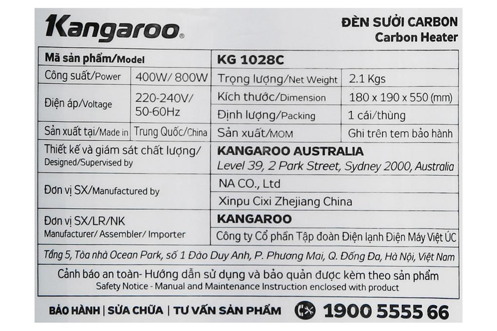 Đèn sưởi Kangaroo KG1028C - KG - Công suất 800W