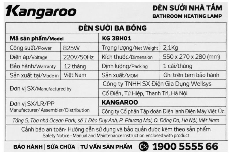 Hoạt động với công suất 825 W - Đèn sưởi Kangaroo KG3BH01 - KG