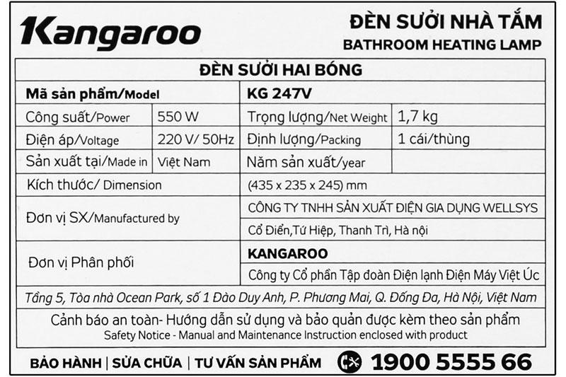 Công suất lớn 550 W - Đèn sưởi Kangaroo KG247V