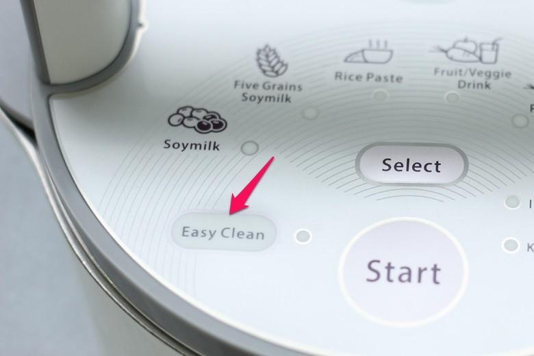 """Nhấn nút """"Easy Clean"""" làm sạch máy nhanh"""