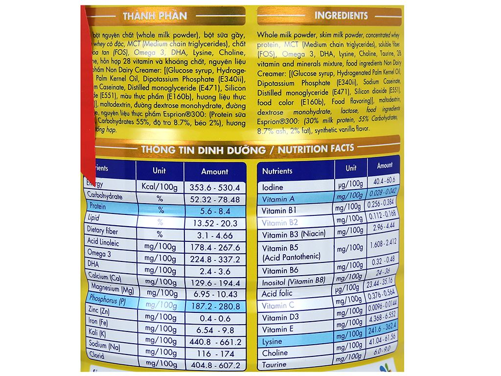 Sữa bột Lamosa Weight Gain lon 900g 5