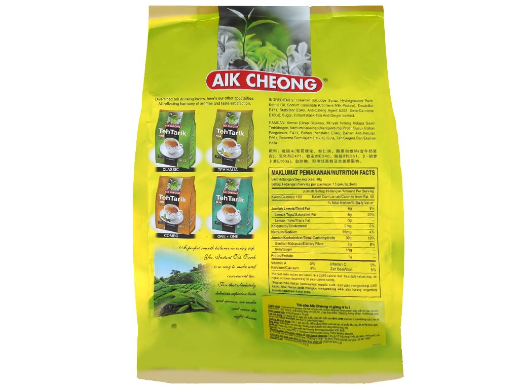 Trà sữa Aik Cheong TehTarik Halia 4 trong 1 vị gừng bịch 600g (40g x 15 túi) 2