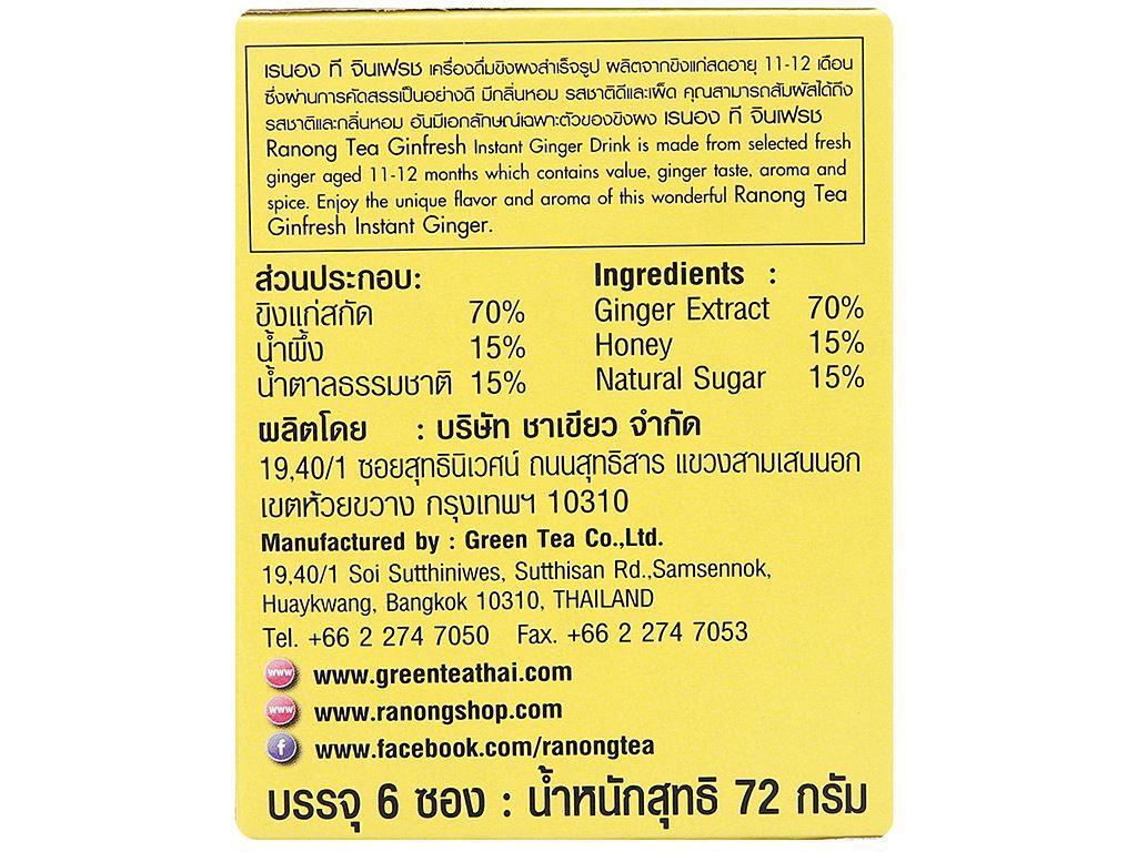 Bột trà gừng mật ong Ranong Tea hộp 72g 2