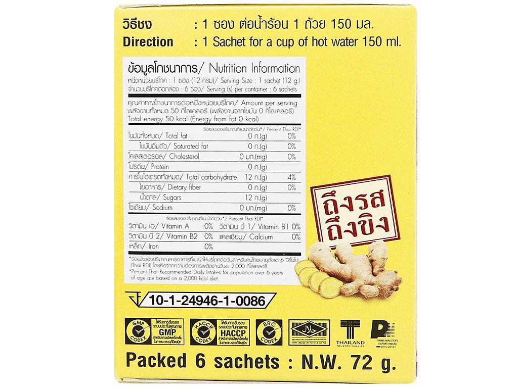 Bột trà gừng mật ong Ranong Tea hộp 72g 3