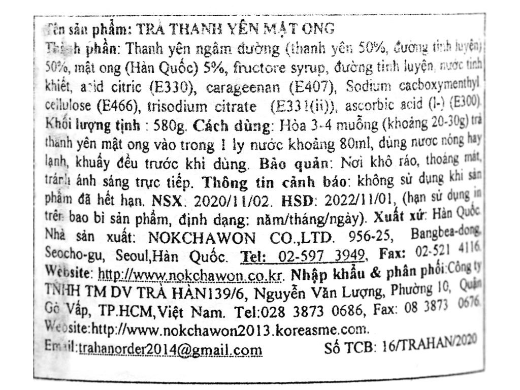Trà thanh yên mật ong Nokchawon hũ 580g 5