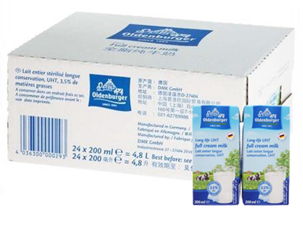 Thùng 24 hộp sữa tươi tiệt trùng Oldenburger nguyên kem hộp 200ml 1
