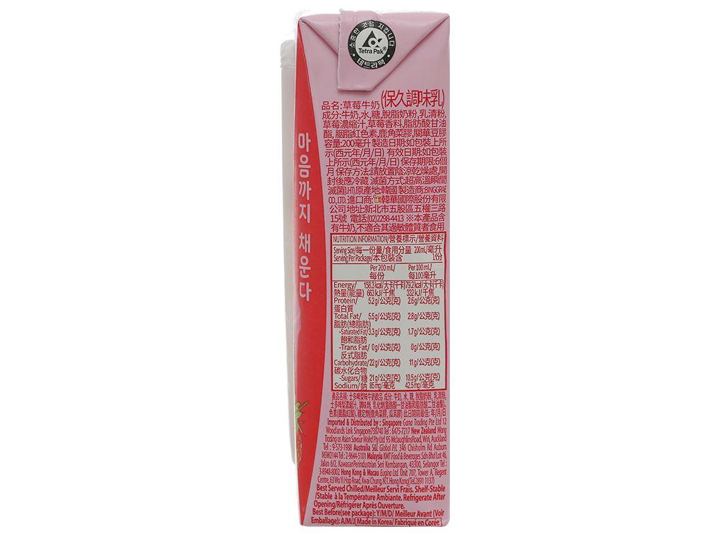 Lốc 6 hộp sữa tươi tiệt trùng hương dâu Binggrae 200ml 7