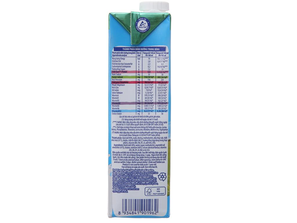 Sữa tươi tiệt trùng Dutch Lady Active có đường hộp 1 lít 5
