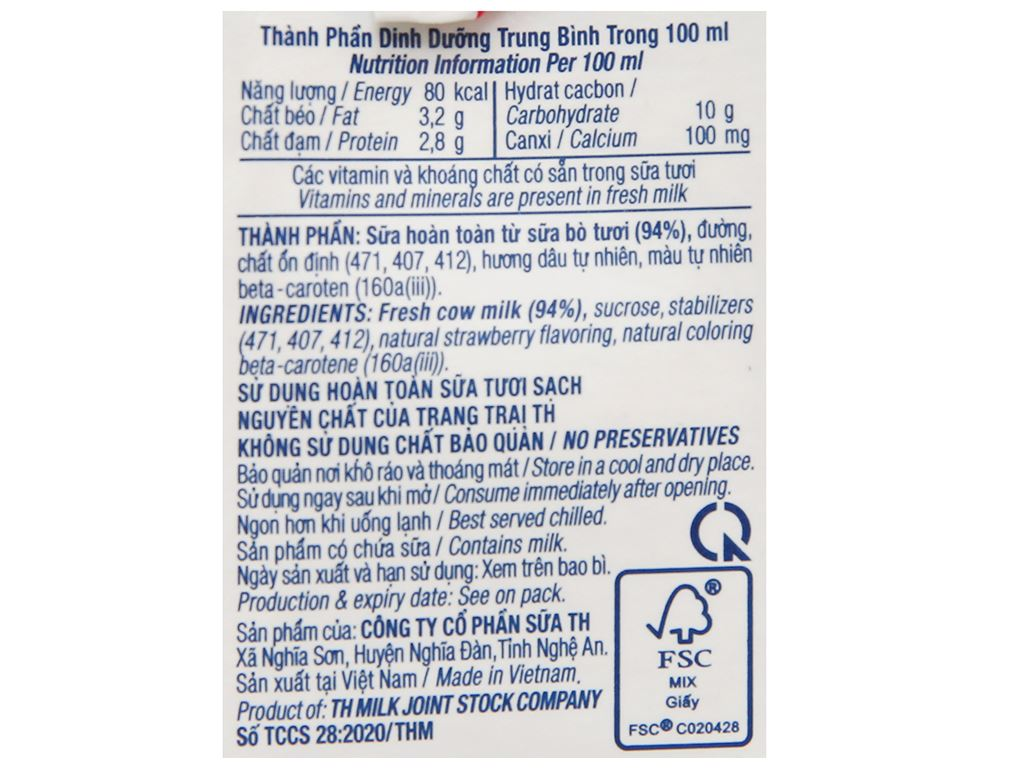 Lốc 4 hộp sữa tươi tiệt trùng hương dâu TH true MILK 110ml 7