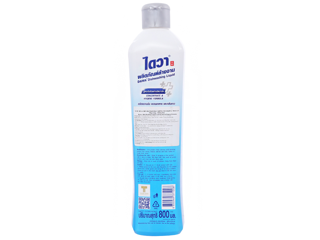 Nước rửa chén Daiwa diệt khuẩn không mùi chai 800ml 2