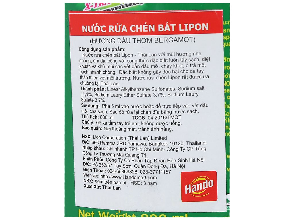 Nước rửa chén Lipon hương dầu thơm Bergamot chai 800ml 4