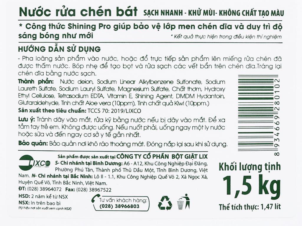 Nước rửa chén On1 hương kiwi và aloe vera can 1.47 lít 3