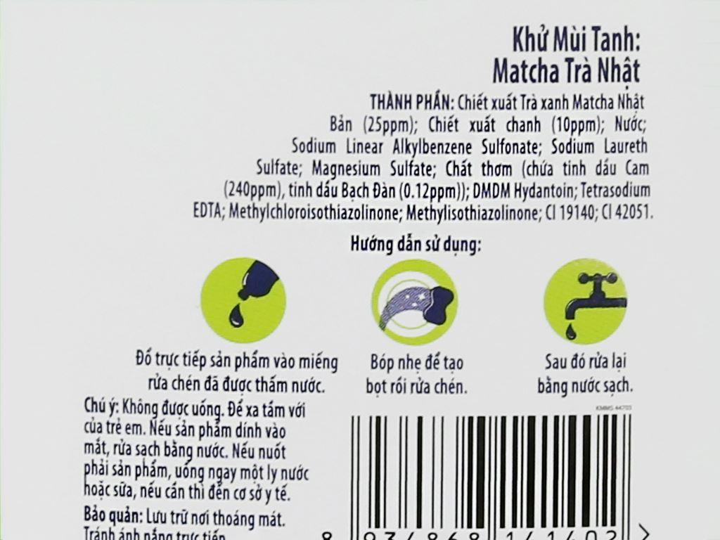 Nước rửa chén Sunlight Extra trà xanh matcha Nhật Bản chai 400g 4