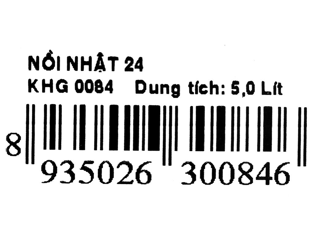 Nồi nhôm Kim Hằng KHG0084 24cm 7
