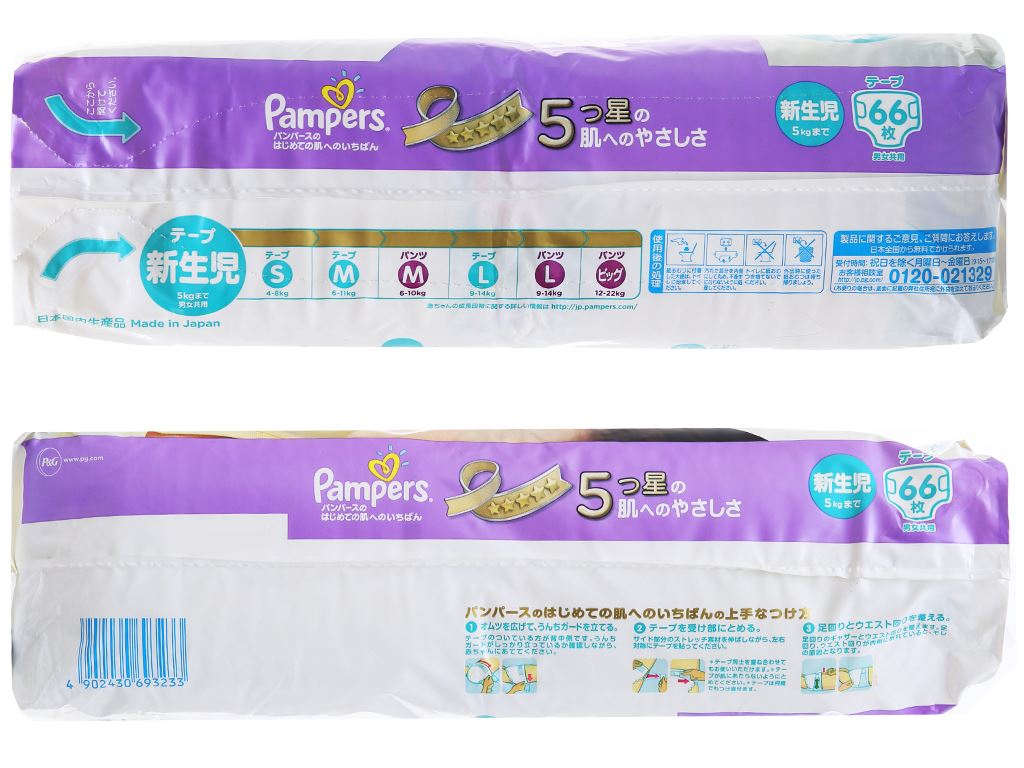 Tã dán Pampers cao cấp size NB 66 miếng (cho bé dưới 5kg) 3