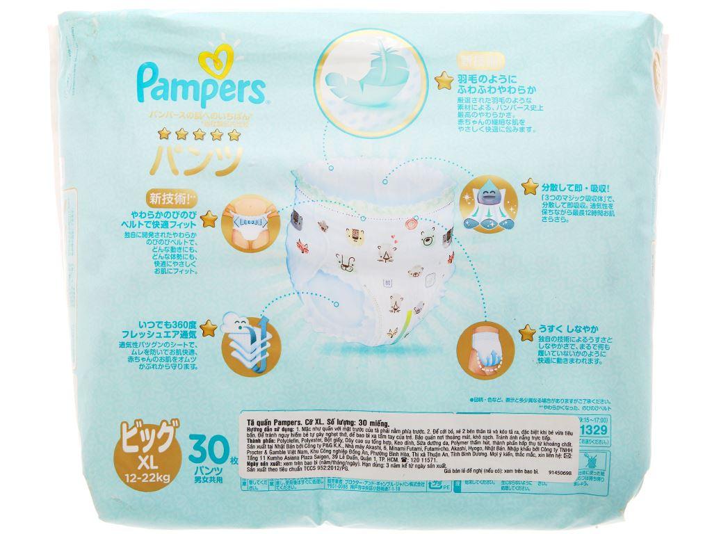 Tã quần Pampers cao cấp size XL 30 miếng (cho bé 12 - 22kg) 2