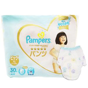 Tã quần Pampers cao cấp size XL 30 miếng (cho bé 12 - 22kg)