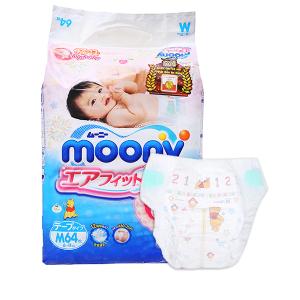 Tã dán Moony size M 64 miếng (cho bé 6 - 11kg)