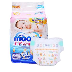 Tã dán Moony size NB1 90 miếng (cho bé dưới 5kg)