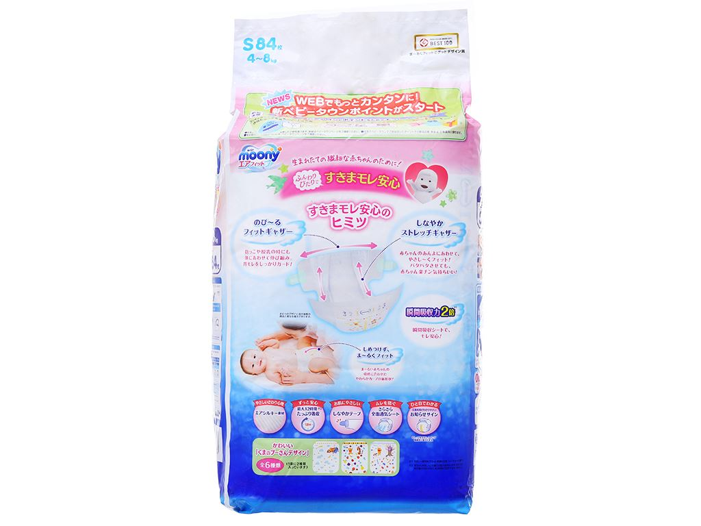 Tã dán Moony size S 84 miếng (cho bé 4 - 8kg) 2
