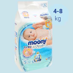 Tã dán Moony size S 84 miếng (cho bé 4 - 8kg)