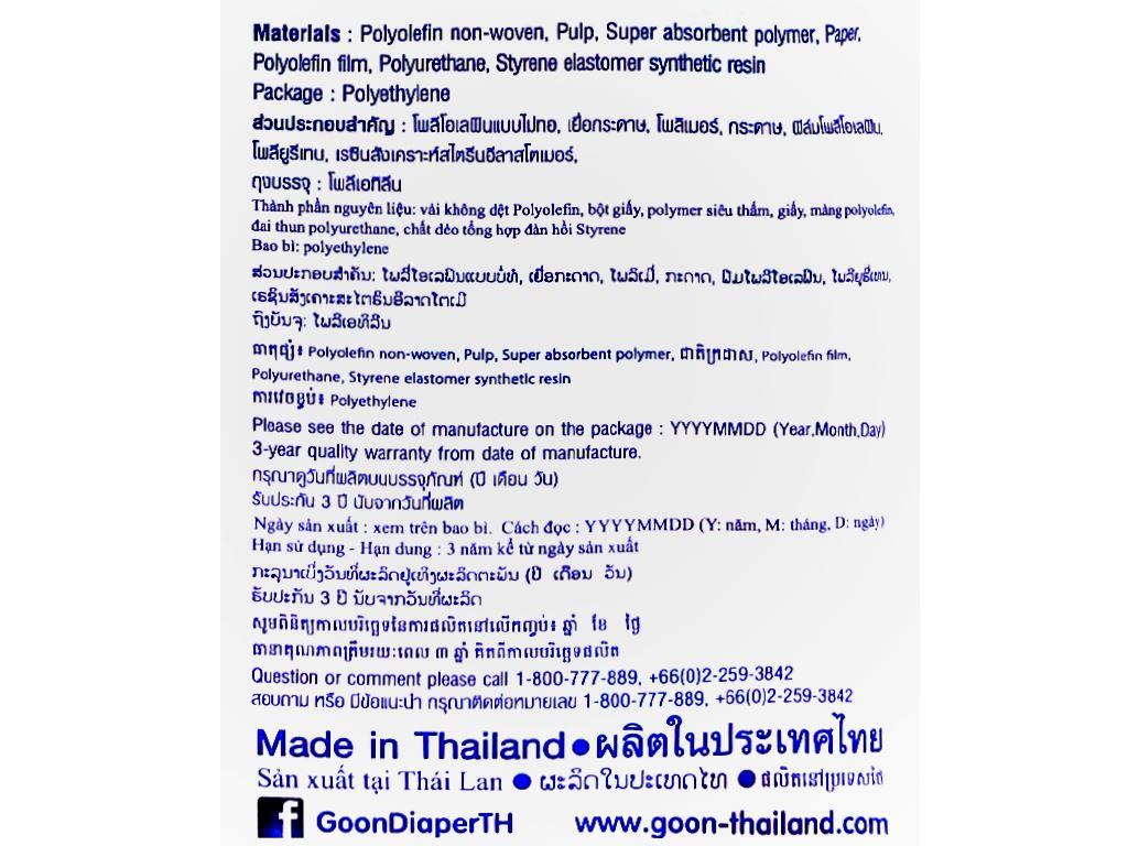 Tã dán Goo.n Premium size NB 70 miếng (cho bé ~5kg) 4