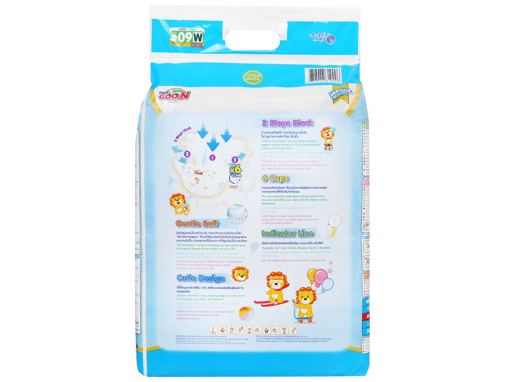 Tã dán Goo.n Premium size M 60 miếng (cho bé 7 - 12kg) 3