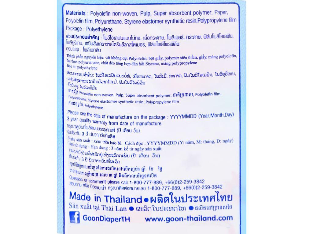 Tã quần Goo.n Premium size M 56 miếng (cho bé 7 - 12kg) 4