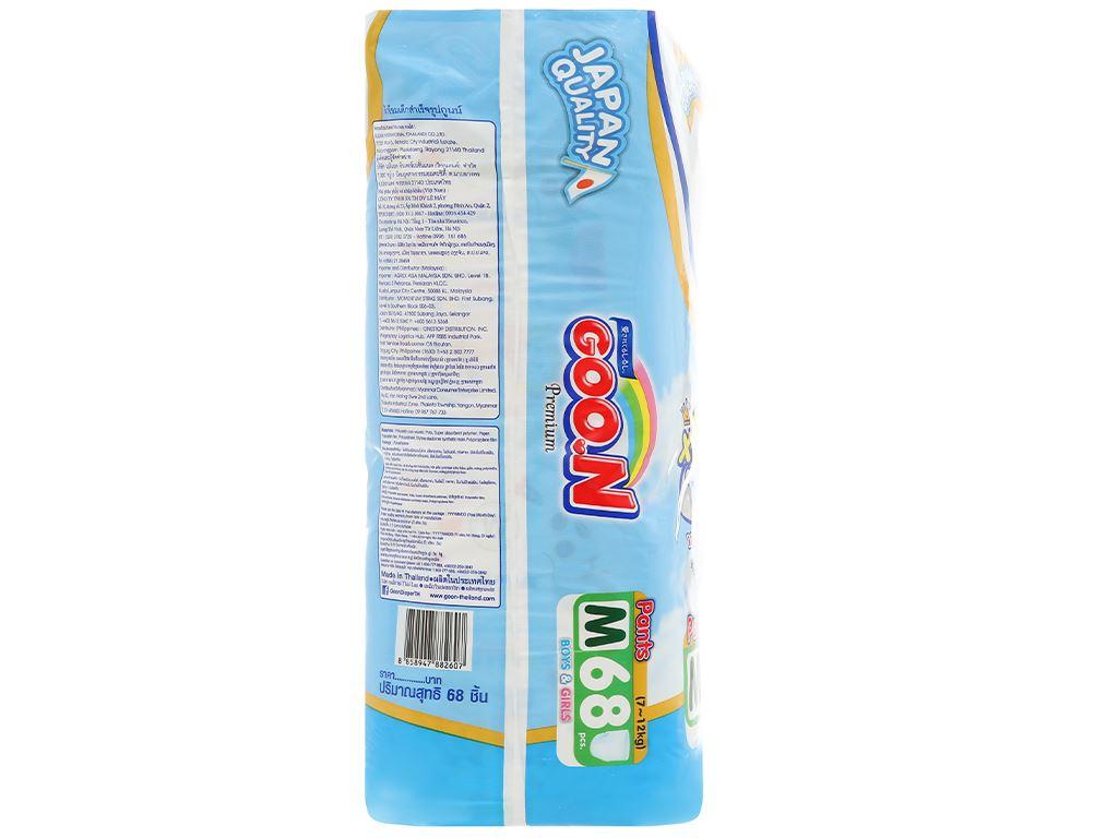 Tã quần Goo.n Premium size M 68 miếng (cho bé 7 - 12kg) 4