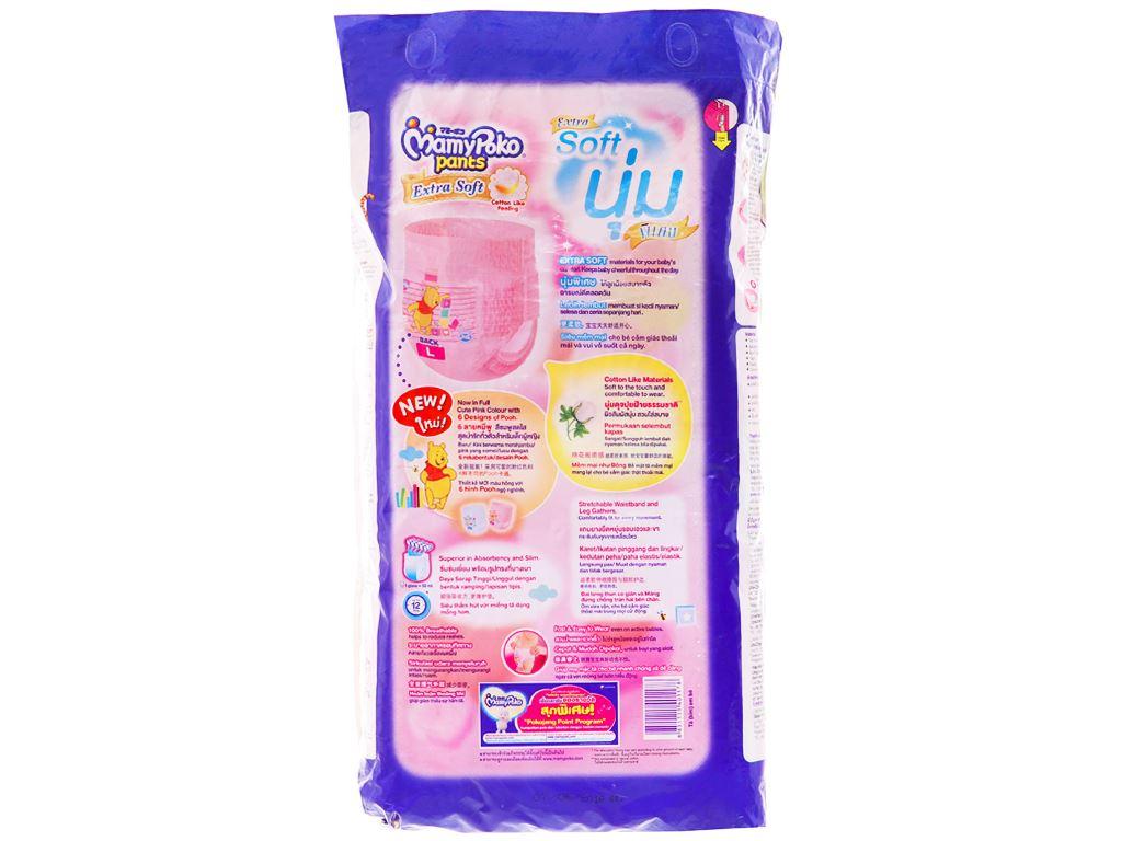 Tã quần Mamypoko Extra Soft bé gái size L 28 miếng (cho bé 9 - 14kg) 2