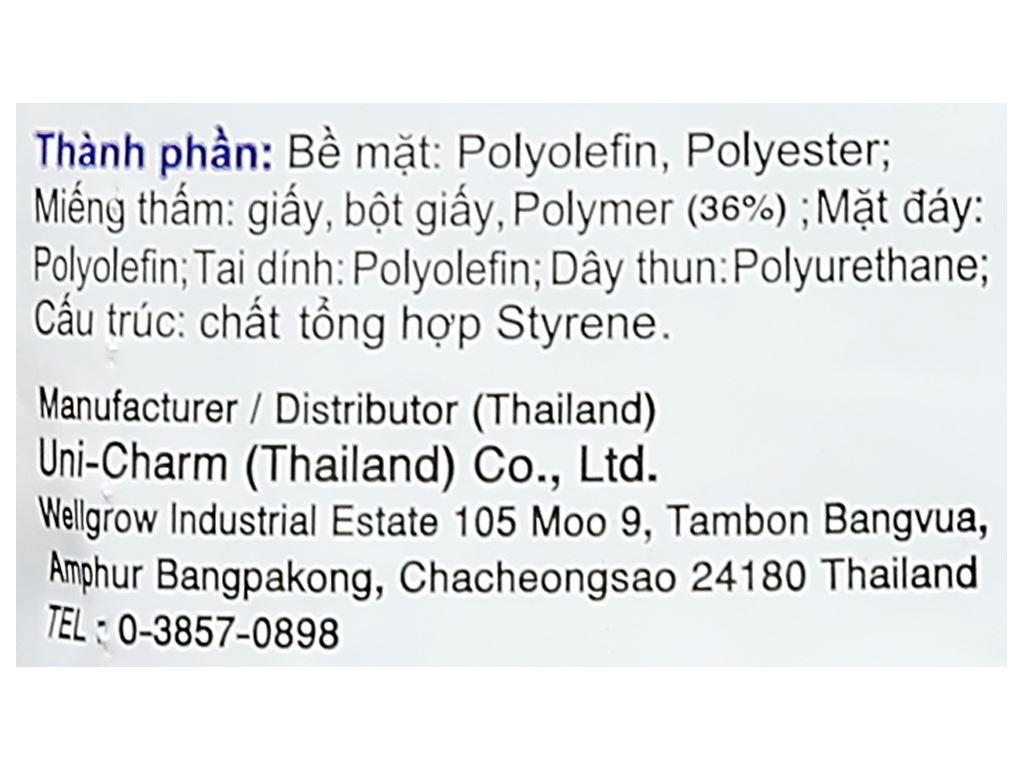 Tã quần Mamypoko Extra Dry Skin bé trai size XL 24 miếng (cho bé 12 - 17kg) 9